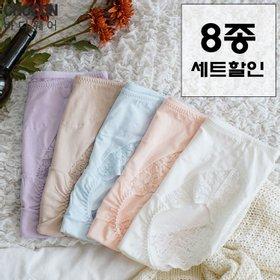 [초끈]퓨어코튼 60수 면 거들팬티 8종세트
