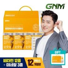 [GNM]종합비타민미네랄15 4박스 선물세트 (총 12개월분)