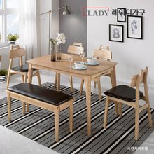 [레이디가구]에이프릴 4인 애쉬 원목 식탁세트 의자4개