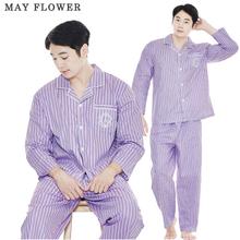 [May Flower] 국내자체제작 남성잠옷 순면40수 와인S.T 긴팔세트 [M/L/XL]