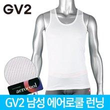 [GV2] 에어로쿨 백색 흡수속건 런닝
