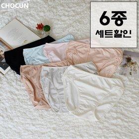 [초끈]퓨어코튼 60수 면베이직팬티 6종세트