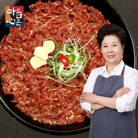 배윤자 언양식 불고기 200g x 3판