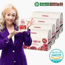 [황토농원] 맛있는 석류100 진액 4박스