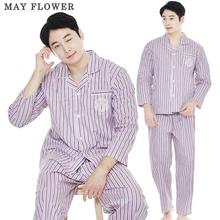 [May Flower] 국내자체제작 남성잠옷 순면40수 와인핑크굵은S.T 긴팔세트 [M/L/XL]