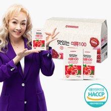[황토농원] 맛있는 석류100 진액 1박스