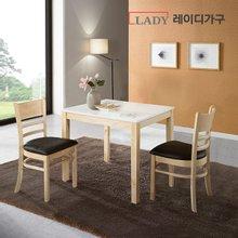 [레이디가구]베이 2인 하이그로시 원목 식탁세트