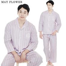 [May Flower] 국내자체제작 남성잠옷 순면40수 멀티컬러S.T 긴팔세트 [M/L/XL]
