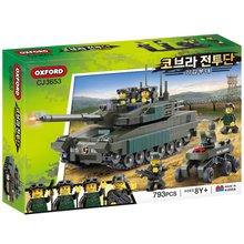 [옥스포드] CJ3653 코브라 전투단 기갑부대 3653 키즈