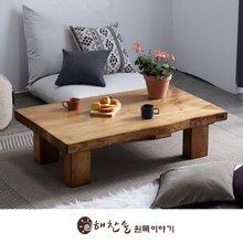 해찬솔 소나무 통원목 에코 원목좌탁 1300_w700/좌식테이블/거실테이블/원목테이블/소파테이블