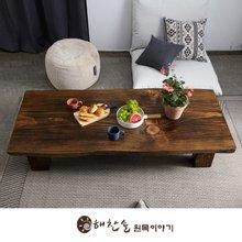 해찬솔 소나무 통원목 에코 원목좌탁 1600_w700/좌식테이블/거실테이블/원목테이블/소파테이블