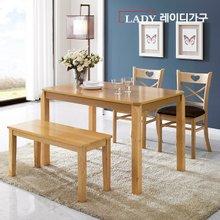 [레이디가구]아모르 4인 원목 식탁세트 벤치1+의자2