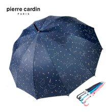피에르가르뎅 문스타 자동 장우산 백화점우산