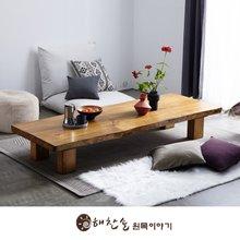 해찬솔 소나무 통원목 에코 원목좌탁 1800_w700/좌식테이블/거실테이블/원목테이블/소파테이블