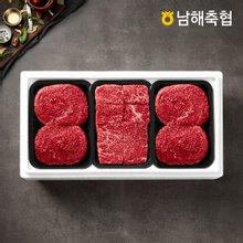[남해축협] 남해한우 1등급 정육 1.2kg/불고기2팩,국거리1팩