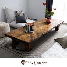 해찬솔 소나무 통원목 에코 원목좌탁 2000_w700/좌식테이블/거실테이블/원목테이블/소파테이블