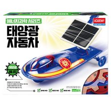 [아카데미과학] 태양광 자동차