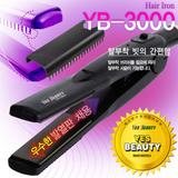 [예스뷰티] 가정용 매직기 YB-3000