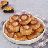 [다인명가] 달콤하고 고소한 아이스 경주빵 60 개입(개당 38g)