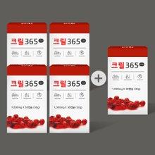 [제이에스유컴퍼니] 크릴365 크릴오일 (1000mg x 30캡슐) 4+1박스 (5개월분)
