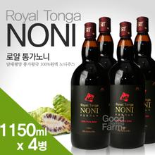 최근생산 [로얄통가노니]  로얄통가노니주스 1,150㎖ x 4병세트/프로제로닌,노니원액