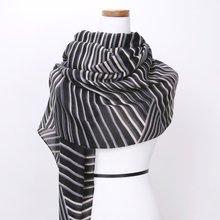 [파파브로]레인 가을 겨울 간절기 패션 스카프 CRA-WSC3114-카키