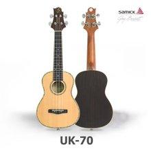 삼익 우쿨렐레 UK-70 콘서트형 (그렉베넷) UK70