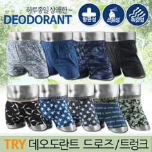 [TRY] 데오도란트 드로즈/트렁크 5종세트