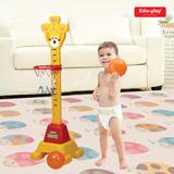 [쿠쿠토이즈] 키재기 기린 농구대  장난감 스포츠