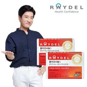 [레이델] 폴리코사놀5 (30정) x 2개 세트