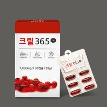 [제이에스유컴퍼니] 크릴365 크릴오일 (1000mg x 30캡슐) 1박스 (1개월분)