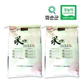 화순 친환경 무농약 쌀10kg+10kg