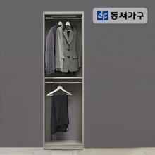 동서가구 유닉스 600 2단 옷장M