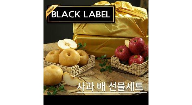 [농협 블랙라벨]사과 4kg+배 5kg 세트+금보자기 1장