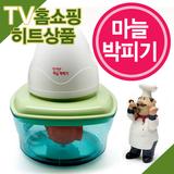 양인혜 마늘박피기 VC-100S