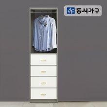 동서가구 유닉스 600 4단서랍 옷장M