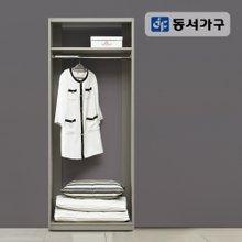 동서가구 유닉스 800 긴옷장M