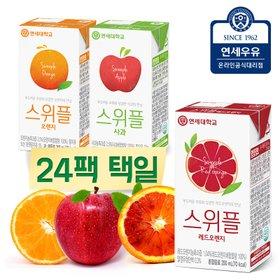 [연세]스위플 사과/오렌지/레드오렌지24팩 택일