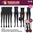 원더레그 불투명+타이즈+패션삭스 총 8종
