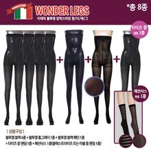 최신상 원더레그 불투명+타이즈+패션삭스 총 8종