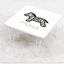 [귀여운 케릭 찻상/노트북테이블로~] 신지가토 세이프티 테이블 뽀글이얼룩말 ( 400*400)