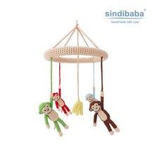[Sindibaba] 신디바바 유아 클립 모빌 / 침대모빌 / 뜨개모빌_원숭이
