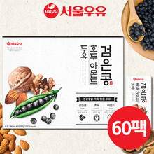 [서울우유] 검은콩 호두아몬드 두유 3박스 190mlx60팩