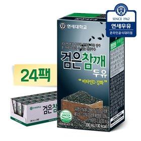 [연세]검은참깨두유 24팩