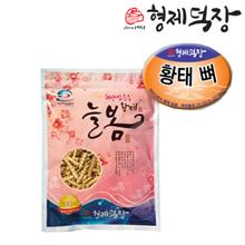 [형제덕장] 늘봄 명품 황태뼈 200g (육수용)