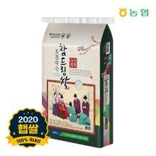[내수농협] 2019년 햅쌀 상등급 참드림 초정약수 참드림쌀 10kg