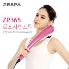로즈샤인스틱 핸드마사지기 핸드안마기 ZP365
