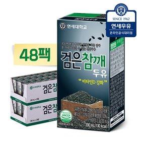 [연세]검은참깨두유 48팩
