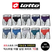 [로또] 2차 방송히트 lotto 크레오라 익스트림 더블 브리프10종 (95~110)