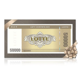 롯데백화점 상품권 5만원권